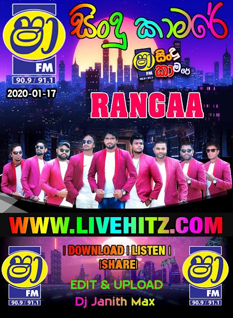 SHAA FM SINDU KAMARE WITH RANGAA 2020-01-17