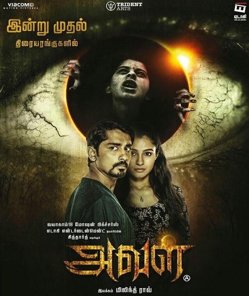 Thiya Full Movie Download Tamilrockers: Aval (2017) (Tamil) Full Movie Download & Watch Online