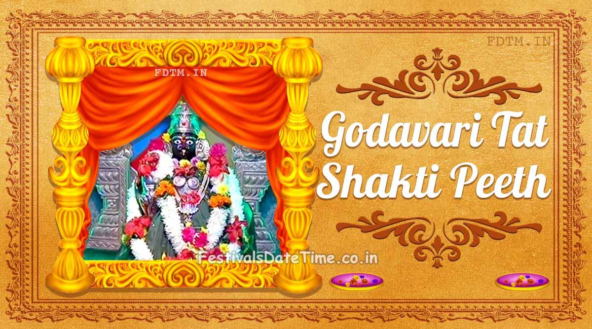 Godavari Tat Shakti Peeth, Godavari Coast, Andhra Pradesh, India: The Shaktism