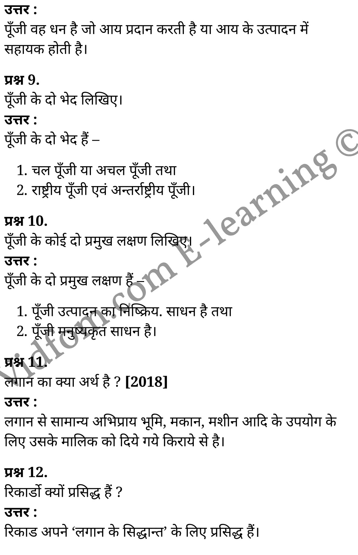 class 10 social science chapter 2 section 4 46