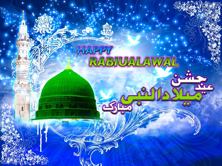 wallpaper background eid milad un nabi wallpaper wallpaper background blogger