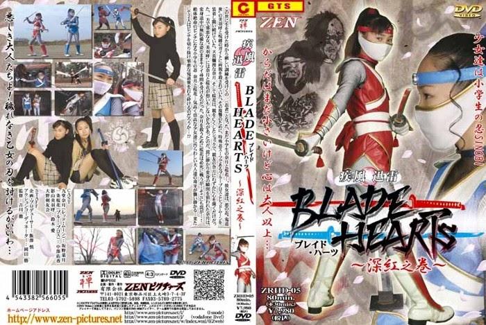 ZRHD-05 Blade Hearts – Edisi Merah