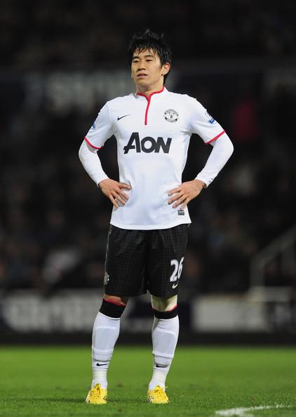 Football Stars Shinji Kagawa Profile And Photos