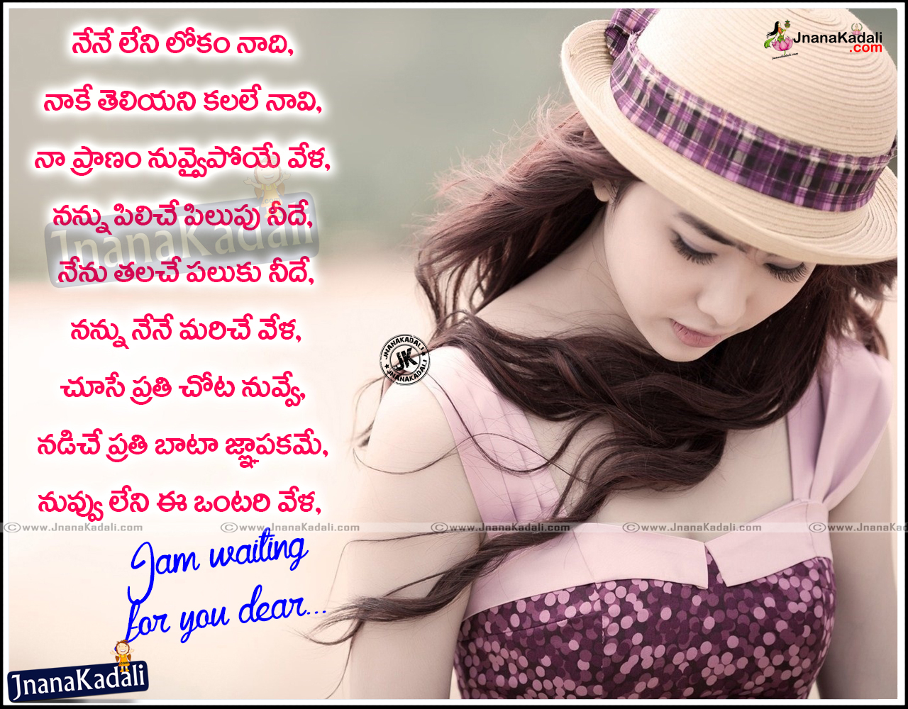 Love Missing Quotes Telugu Love Quotes Collection Within Hd Images