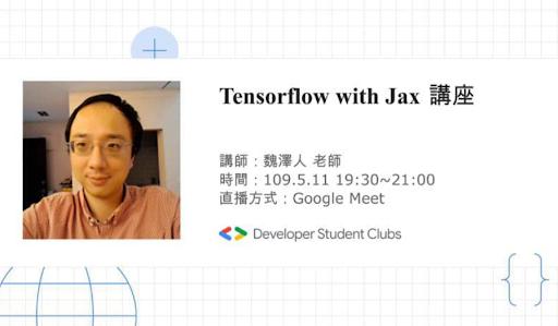 TensorFlow with Jax thumbnail