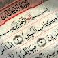 Terjemah Tafsiriyah Surat Ad-Dukhan Ayat 1-59