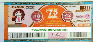 KERALA LOTTERY, kl result yesterday,lottery results, lotteries results, keralalotteries, kerala lottery, keralalotteryresult, kerala lottery result,   kerala lottery result live, kerala lottery results, kerala lottery today, kerala lottery result today, kerala lottery results today, today kerala lottery   result, kerala lottery result 2-12-2017, Karunya lottery results, kerala lottery result today Karunya, Karunya lottery result, kerala lottery result   Karunya today, kerala lottery Karunya today result, Karunya kerala lottery result, KARUNYA LOTTERY KR 322 RESULTS 2-12-2017,   KARUNYA LOTTERY KR 322, live KARUNYA LOTTERY KR-322, Karunya lottery, kerala lottery today result Karunya, KARUNYA LOTTERY   KR-322, today Karunya lottery result, Karunya lottery today result, Karunya lottery results today, today kerala lottery result Karunya, kerala   lottery results today Karunya, Karunya lottery today, today lottery result Karunya, Karunya lottery result today, kerala lottery result live, kerala   lottery bumper result, kerala lottery result yesterday, kerala lottery result today, kerala online lottery results, kerala lottery draw, kerala lottery   results, kerala state lottery today, kerala lottare, keralalotteries com kerala lottery result, lottery today, kerala lottery today draw result, kerala   lottery online purchase, kerala lottery online buy, buy kerala lottery online