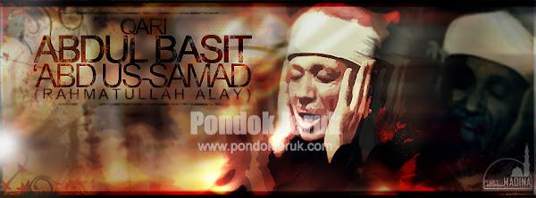 Mujawwad Abdul Basith