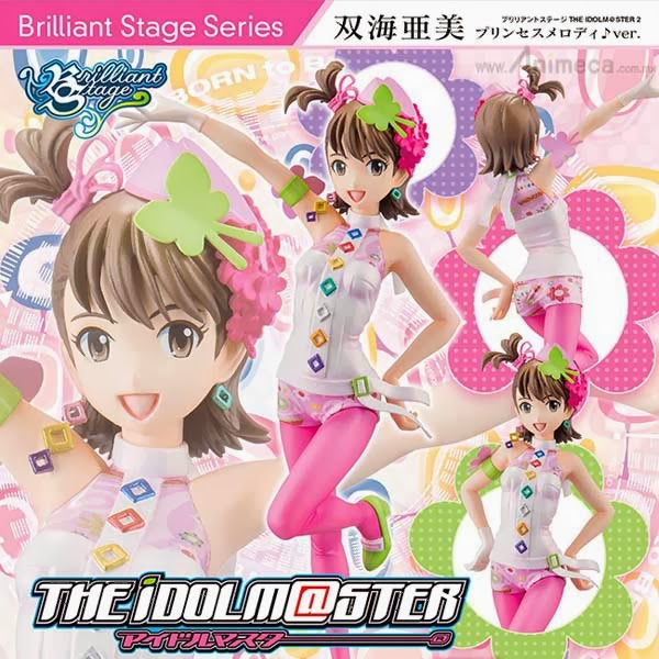 AMI FUTAMI Brilliant Stage FIGURE THE IDOL M@STER 2, THE IDOLMASTER 2 MEGAHOUSE
