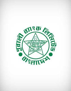 pubali bank ltd vector logo, pubali bank ltd logo, pubali bank ltd,money transfer, bank transfer, money, dollar transfer, transaction, insurance