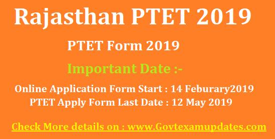 Rajathan PTET Form 2019