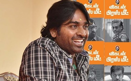Exclusive : Press Meet with Vijay Sethupathi