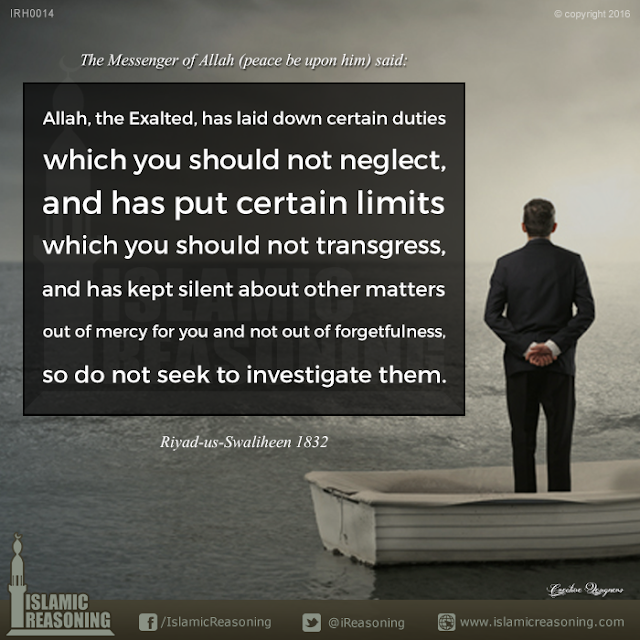 Allah has laid down certain duties which you should not neglect | Islamic Reasoning Designs