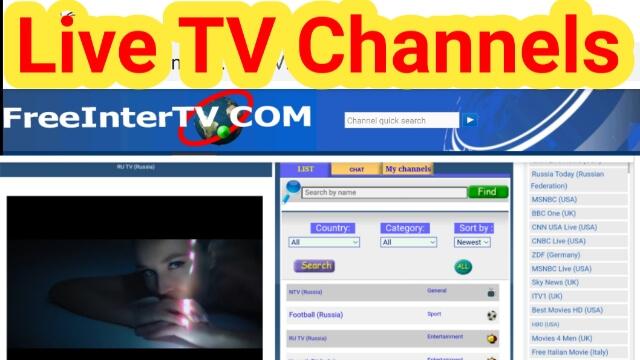 free intertv لمشاهدة أفضل قنوات IPTV