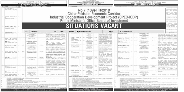 China Pakistan Economic Corridor CPEC Industrial Cooperation Development Project Prime Minister's office Board Of Investment Jobs 2021 For Assistant Director Protocol, Project Coordinator, Research Associate, Archive Officer, Admin Assistant, Executive Assistant, Data Entry Operator