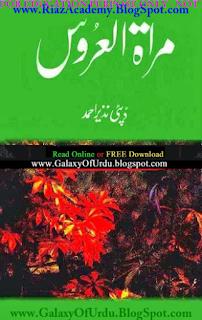 Mirat ul Uroos / مراۃ العروس by Deputy Nazir Ahmad