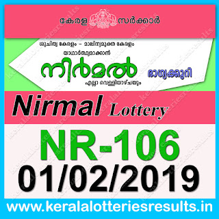 "KeralaLotteriesresults.in, ""kerala lottery result 01 02 2019 nirmal nr 106"", nirmal today result : 01-02-2019 nirmal lottery nr-106, kerala lottery result 1-2-2019, nirmal lottery results, kerala lottery result today nirmal, nirmal lottery result, kerala lottery result nirmal today, kerala lottery nirmal today result, nirmal kerala lottery result, nirmal lottery nr.106 results 01-02-2019, nirmal lottery nr 106, live nirmal lottery nr-106, nirmal lottery, kerala lottery today result nirmal, nirmal lottery (nr-106) 1/2/2019, today nirmal lottery result, nirmal lottery today result, nirmal lottery results today, today kerala lottery result nirmal, kerala lottery results today nirmal 1 2 19, nirmal lottery today, today lottery result nirmal 1-2-19, nirmal lottery result today 1.2.2019, nirmal lottery today, today lottery result nirmal 01-02-19, nirmal lottery result today 1.2.2019, kerala lottery result live, kerala lottery bumper result, kerala lottery result yesterday, kerala lottery result today, kerala online lottery results, kerala lottery draw, kerala lottery results, kerala state lottery today, kerala lottare, kerala lottery result, lottery today, kerala lottery today draw result, kerala lottery online purchase, kerala lottery, kl result,  yesterday lottery results, lotteries results, keralalotteries, kerala lottery, keralalotteryresult, kerala lottery result, kerala lottery result live, kerala lottery today, kerala lottery result today, kerala lottery results today, today kerala lottery result, kerala lottery ticket pictures, kerala samsthana bhagyakuri"