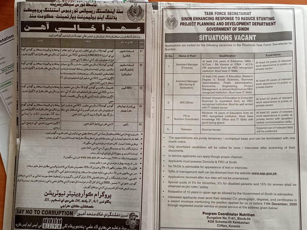 Task Force Secretariat Govt Of Sindh Jobs November 2020