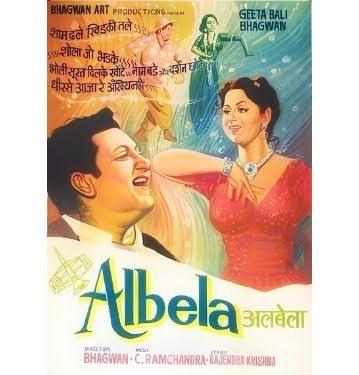 Albela: Qismat Ki Hawa Kabhi Naram Lyrics - C. Ramchandra