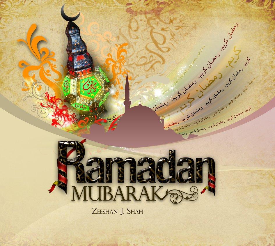 Poetry Ghar: Ramadan Mubarak Wallpapers