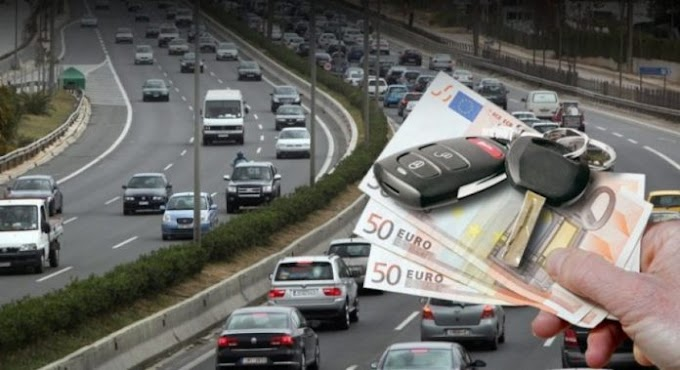 Πάνω από 1 εκατ. ιδιοκτήτες αυτοκινήτων δεν πλήρωσαν τέλη κυκλοφορίας