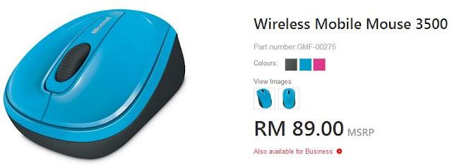 Gambar tetikus tanpa wayar Microsoft Wireless Mobile Mouse 3500 berwarna biru cyan