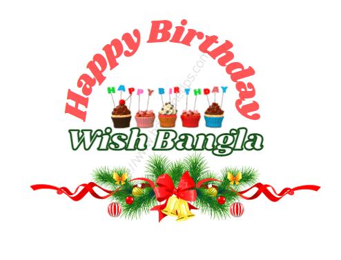 Birthday Wish Bangla