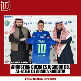 ¡CHRISTIAN CUEVA ES NUEVO JUGADOR DEL AL-FATEH DE ARABIA SAUDITA! 🇵🇪⚽️