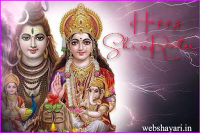 trending image of maha shiuvratri