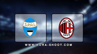 مشاهدة مباراة ميلان وسبال بث مباشر 31-10-2019 الدوري الايطالي