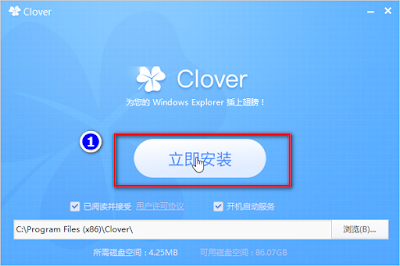 Clover 3 - Windows Explorer ala Google Chrome browser (Multi-tab)