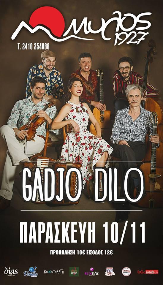 Οι GADJO DILO επανέρχονται στη Λάρισα στο ΜΥΛΟΣ 1927