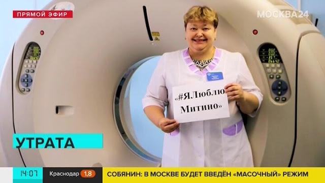 В Москве умерла главврач поликлиники, болевшая коронавирусом. Она 43 дня была на ИВЛ