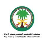 مستشفى الملك فيصل التخصصي يعلن عن توفر وظائف إدارية شاغرة لحملة (البكالوريوس، الدبلوم، الثانوية، الكفاءة)