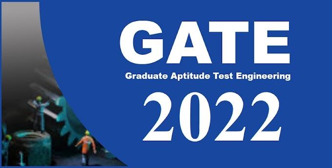 अभियांत्रिकी पदवीधर योग्यता चाचणी – GATE 2022