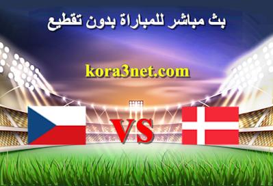 مباراة التشيك والدنمارك