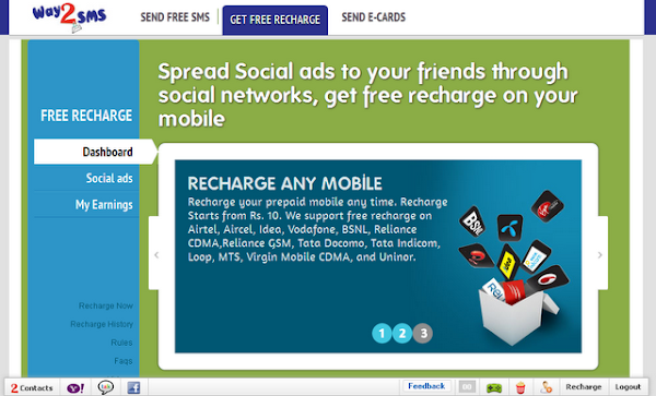 Recharge your mobile for free with Way2SMS