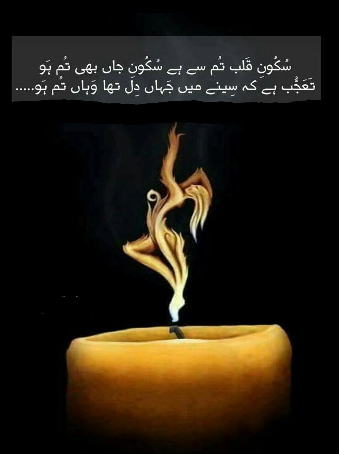 Life Quotes In Urdu Sms