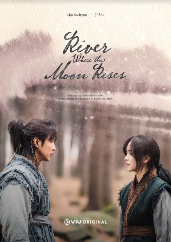 River Where the Moon Rises, Viu Original Terbaru Segera Tayang