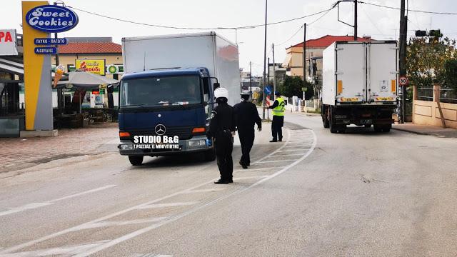 26 συλλήψεις στην Πελοπόννησο για άσκοπες μετακινήσεις