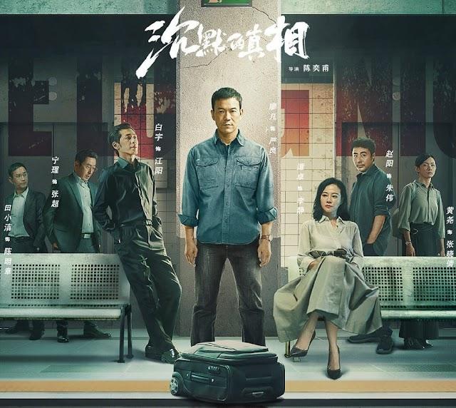 The Long Night (2020), Drama Crime/Mystery dari Light On Series yang Keren Abies