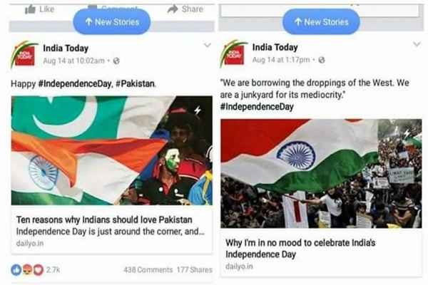 bjp-leader-tajinder-bagga-exposed-india-today-pakistan-love