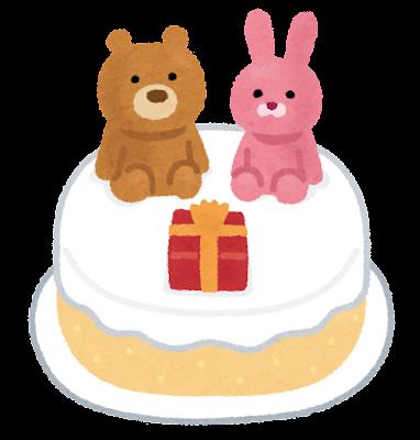 マジパンの乗ったケーキのイラスト