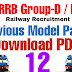 RRB Previous Question Paper 12 || Railway Recruitment Boards