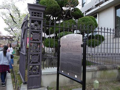 大阪造幣局 「欽明門(きんめいもん)」について・・・「鉄柵」について・・・