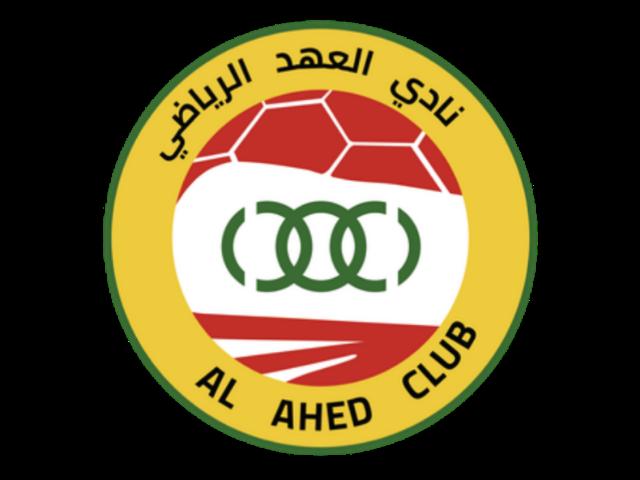 Logo Al Ahed FC Format PNG