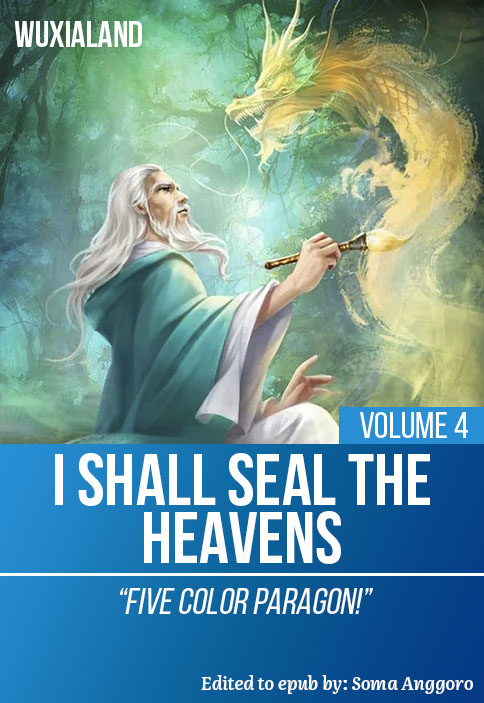 issth epub, i shall seal the heavens epub, i shall seal the heavens, issth painting, old man painting
