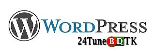 নিয়ে নিন নতুন ২টি WordPress এর জন্য ShortCode