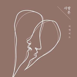 [Album] The Ade - Love Theory (MP3) full zip rar 320kbps