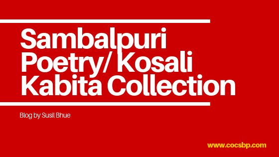 Best Sambalpuri Poetry | Kosali Kabita Collection